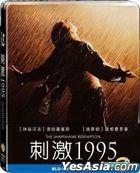 The Shawshank Redemption (1995) (Blu-ray) (Steelbook) (Special Edition) (Taiwan Version)
