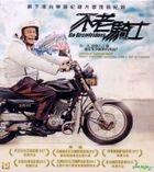 Go Grandriders (2013) (VCD) (Hong Kong Version)