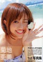 Kikuchi Ami 1st Photo Album -ami-ing