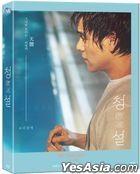 Hear Me (Blu-ray) (Full Slip Limited Edition) (Korea Version)