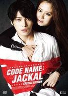 Code Name: Jackal (DVD) (Special Edition) (Japan Version)