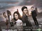Yong Pal (DVD) (Ep. 1-18) (End) (Multi-audio) (English Subtitled) (SBS TV Drama) (Singapore Version)