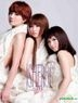 SHERO (CD + Live DVD)