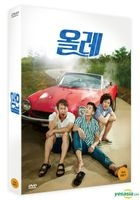 Detour (DVD) (Korea Version)