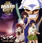Drama CD Kamen no Maid Guy Vol.2 (Japan Version)