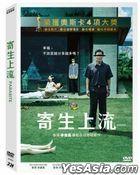 Parasite (2019) (DVD) (Taiwan Version)