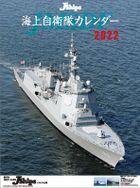 J-Ships 2022 Calendar (Japan Version)