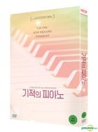 Miracles on The Piano (DVD) (Korea Version)