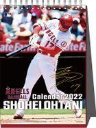 Ohtani Shohei 2022 Desktop Calendar (Japan Version)