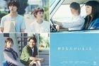 Suki na Hito ga Iru Koto (DVD Box) (Japan Version)