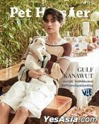 Pet Hipster No. 42 - Gulf Kanawut