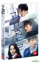Wretches (DVD) (Korea Version)