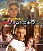 SODOMA E GOMORRA (Blu-ray)(Japan Version)