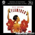 Hi Fi Flamenco (MQA + UHQCD) (Taiwan Imported Version)