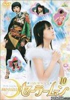 Pretty Soldier Sailor Moon (live action series) Vol. 10  (Japan Version)
