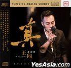 Zhen . Wang Wen 1 - Forget Him (HQCDII) (China Version)