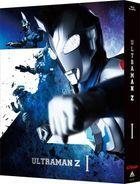ULTRAMAN Z (Blu-ray) (Box 1) (Japan Version)