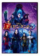 DESCENDANTS 3 (Japan Version)