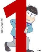 Osomatsu-san Vol.1 (DVD)(Japan Version)