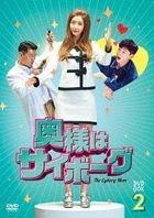 Borg Mom (DVD) (Box 2) (Japan Version)