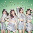 Halloween Night [Type C](SINGLE+DVD) (First Press Limited Edition)(Japan Version)