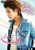 No Min Woo 1st Official DVD - Sugao no No Min Woo (DVD) (Japan Version)