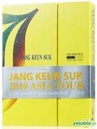 Jang Keun Suk - 2010 Asia Tour (DVD) (4-Disc) (Korea Version)