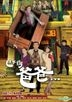 A Chip Off The Old Block (DVD) (End) (English Subtitled) (TVB Drama) (US Version)