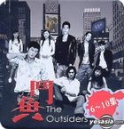 The Outsiders (Vol.6-10) (To Be Continued)