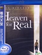 Heaven Is for Real (2014) (Blu-ray) (Taiwan Version)