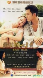 Best Time (2013) (DVD) (Ep. 1-40) (End) (China Version)