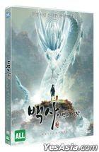 White Snake (DVD) (Korea Version)