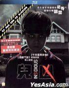 Insidious (2010) (Blu-ray) (Hong Kong Version)