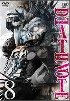 Death Note (DVD) (Vol.8) (Animation) (Japan Version)