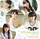 Wakatteirunoni Gomenne / Tamerai Summer Time [Type A](SINGLE+DVD) (First Press Limited Edition)(Japan Version)