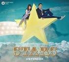 Stars (SINGLE+DVD)(First Press Limited Edition)(Japan Version)