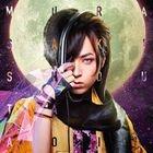 MURASAKI (Normal Edition) (Japan Version)
