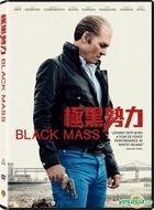 Black Mass (2015) (DVD) (Hong Kong Version)