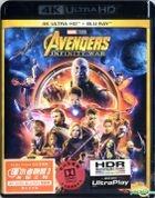 Avengers: Infinity War (2018) (4K Ultra HD + Blu-ray) (Hong Kong Version)