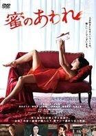 Bitter Honey (DVD) (Japan Version)