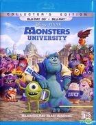 Monsters University (2013) (Blu-ray) (2D + 3D) (Hong Kong Version)