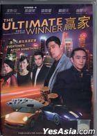 The Ultimate Winner (2011) (DVD) (Malaysia Version)