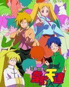 The Idaten Deities Know Only Peace  Vol.1 (Blu-ray) (Japan Version)