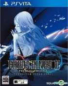 Chaos Rings III Prequel Trilogy (Japan Version)