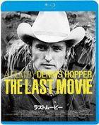 THE LAST MOVIE (Japan Version)