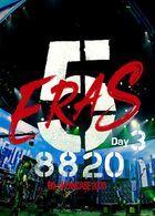 B'z Showcase 2020 - 5 Eras 8820 - Day 3 [BLU-RAY] (Japan Version)