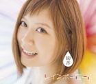 Rainbow Road (3CD) (Japan Version)
