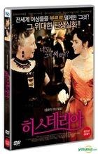 Hysteria (DVD) (Korea Version)