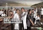 A Great Way To Care II (DVD) (End) (English Subtitled) (TVB Drama) (US Version)