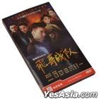 The Advisors Alliance Part 2 (2017) (DVD) (Ep. 1-50) (End) (China Version)
